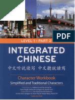 L1 P2 Character Workbook.pdf