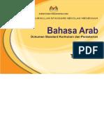 Kssm Bahasa Arab Tingkatan 1 (1).PDF