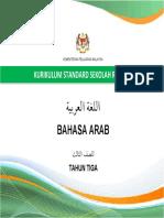 Dokumen Standard Bahasa Arab Tahun 3.pdf
