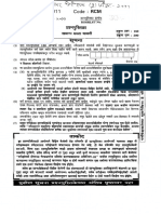 Sales Tax Inspector Preliminary Examination 2011.pdf
