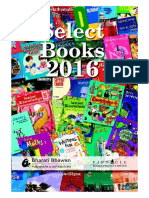 Select Books 2016