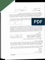 επιγραφη 8.pdf