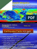 6- روش مقاوم سازي در مقابل زلزله