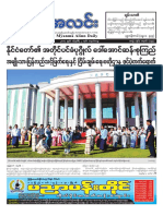 Myanma Alinn Daily_ 2 January 2017 Newpapers.pdf