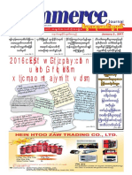 Commerce Journal Vol 17 No 1.pdf