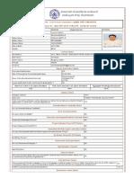 Application Details - KPSC Job Notification