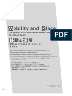 Mori, Yoshitaka 2016 Mobility and Place