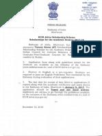 ICCR SCHOLARSHIPS FOR sudan