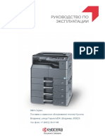 User Manual TASKalfa 1800 2200 (RU)