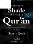 volume_12_surahs_21-25.pdf