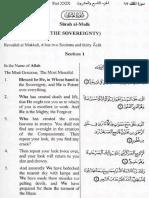 Naqshabandi Tafsir of Surah Al Mulk