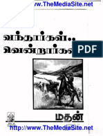 Mathans-Vanthaargal-Ventaargal.pdf