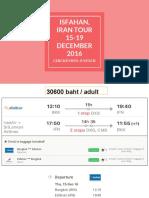 iran tour 2016