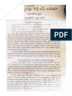 Letter of Maoists