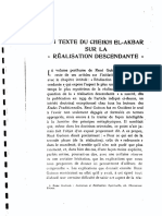 Michel Vâlsan, Un texte du Cheikh el-Akbar sur la Réalisation descenante (Ibn 'Arabî, Futûhât al-Makkiyyah cap. 45)