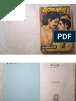KANDEEPAN-RAJANANDHI.pdf