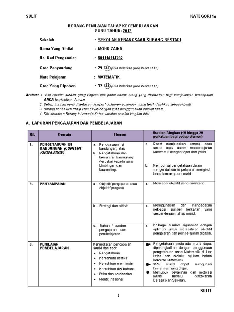 Borang Penilaian Tahap Kecemerlangan Guru Dg44