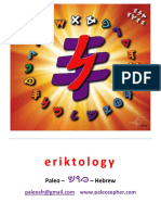Eriktology 40 Pages