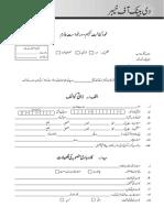 BOK KKS.pdf