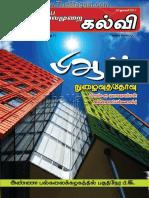 kalki book