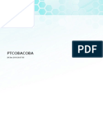 KSI.pdf