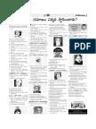 భారతదేశ చరిత్ర  30-08-2016 - Mata samskaranodyamalu.pdf