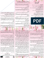 AIWF-eCards-Alhumdulillah