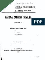 Jevto Dedijer - Hercegovina.pdf