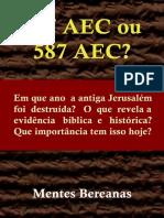 607ou587.pdf