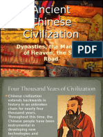 Ancient Chinese Civilization (2)