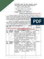 1479913233_CSIR-CIMFR_04-2016-1.pdf