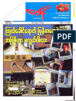 The Modern News No 543.pdf