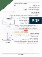 bem2016-physics.pdf