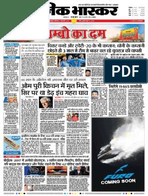 Danik-Bhaskar-Jaipur-01-07-2017 pdf
