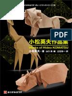 Works of Hideo Komatsu.pdf