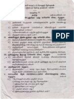 Tamil Paper 11 2nd Midterm