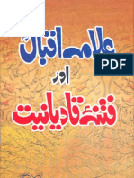 Dr. Allama Muhammad Iqbal rhm and Qadyaniyyat, An Amazing book by Learn Al Quran Academy