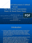 Recognition and Enforcement of Arbitral Award الاعتراف بالاحكام الاجنبية و تنفيذها