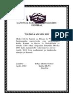 Zanzibar House of Representatives Regulations