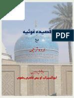 Qaseeda Ghausia with Urdu Translation