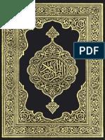 Quran Majeed-PDF.pdf
