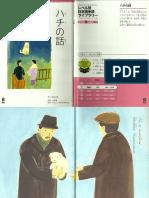 2 Hachi no hanashi.pdf