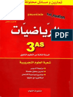 272717174-math3as-chihab.pdf