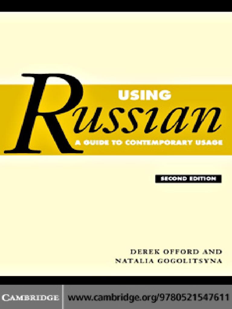 9d03cdc0f90 Using Russian.pdf