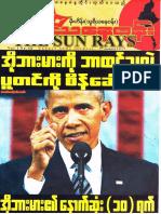 The Sun Rays Vol 1 No 131.pdf