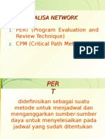 7 an Alisa Network