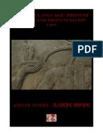 Egyptian_Language-phonetic_system_and_pronunciation-part_I.pdf