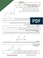 f5_002.pdf