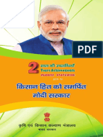 Agriculture State-Wise-Achievements-2 years.pdf