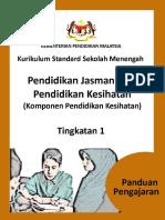 Panduan Pengajaran KSSM PJPK (Komponen PK) Tingkatan 1 2016